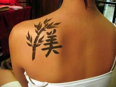 Chinese Symbol Tattoo On Back