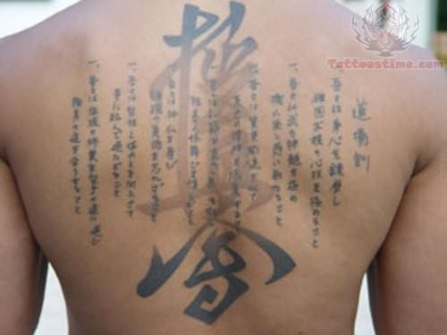 japanese tattoo writing Japanese calligraphy: japanese calligraphy, the fine art of writing as it has been practiced in japan throughout the ages the art of calligraphy has long been highly esteemed in japan.