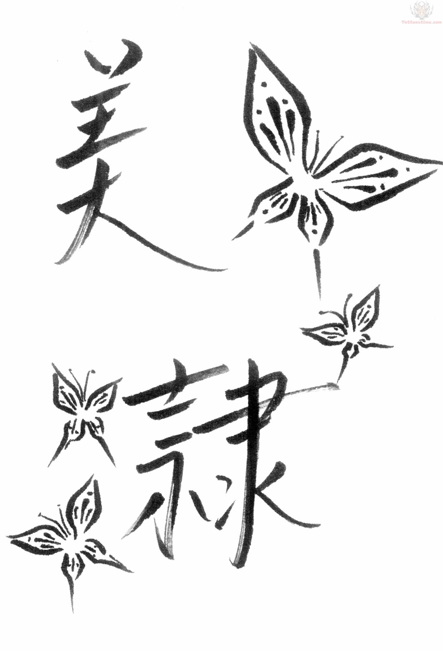 Kanji symbol tattoo designs buycottarizona Images