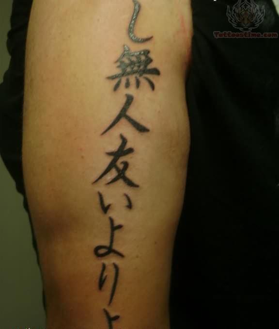 Kanji Tattoo: Kanji Symbol Tattoos For Biceps
