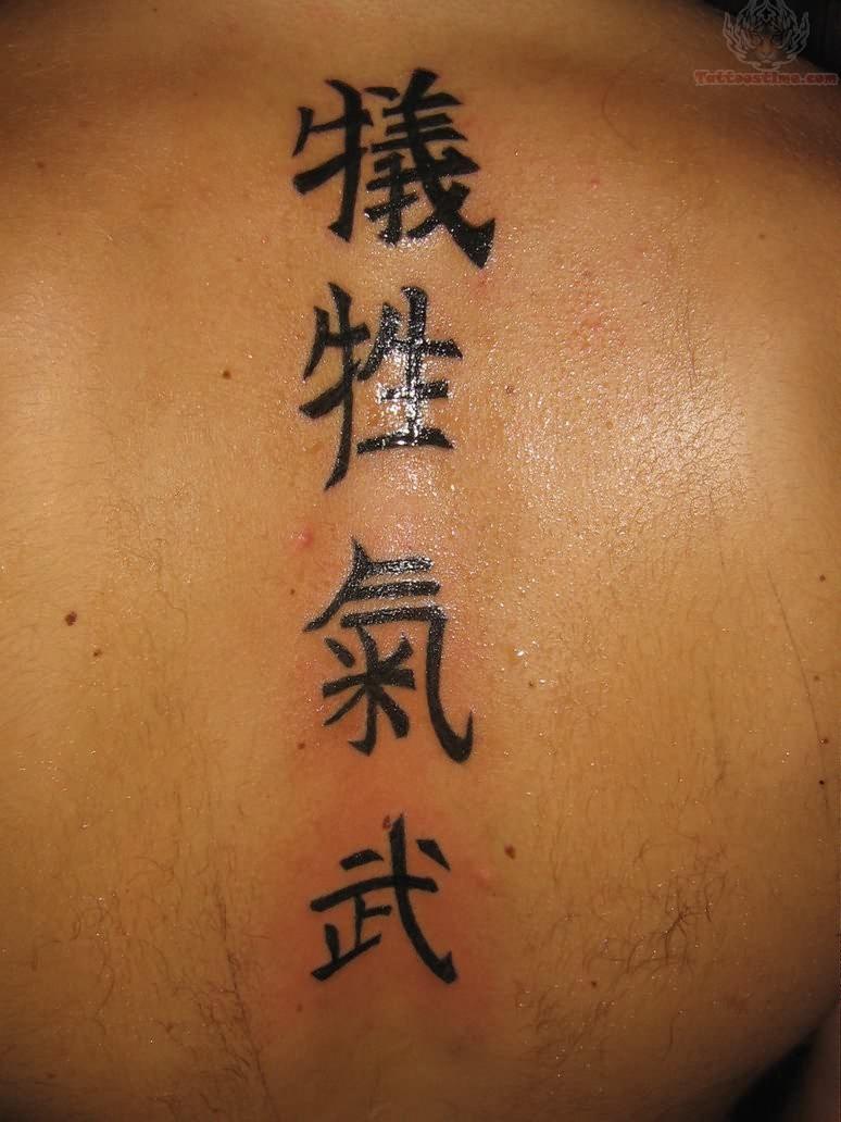 Best tattoo arts kanji tattoos for Japanese tattoo symbols