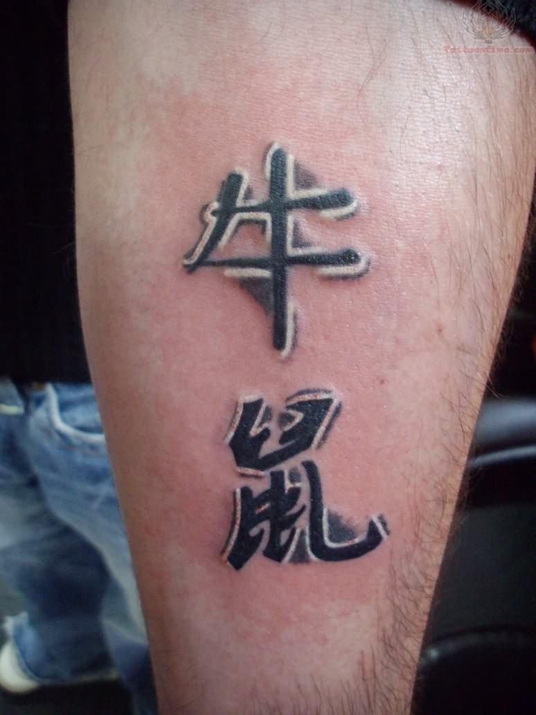 Kanji tattoo Of The Year