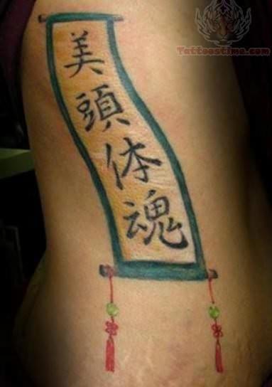 kanji tattoo images designs. Black Bedroom Furniture Sets. Home Design Ideas