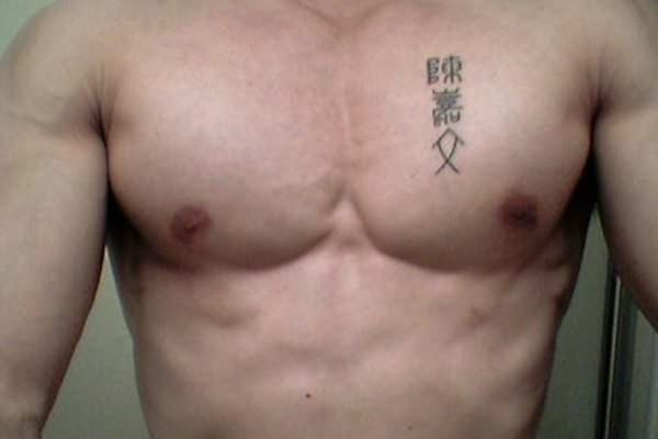 chinese letters tattoo on chest