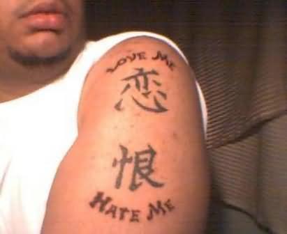 中国語で私を愛して