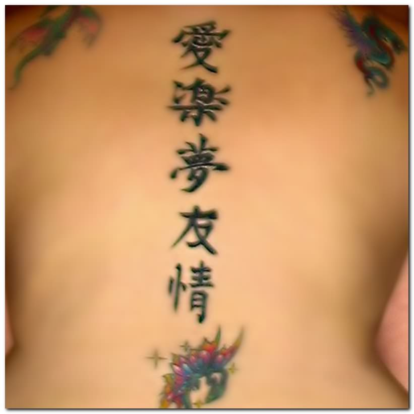 Wonderfull Chinese Tattoos