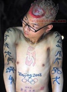 China Olympic Tattoo