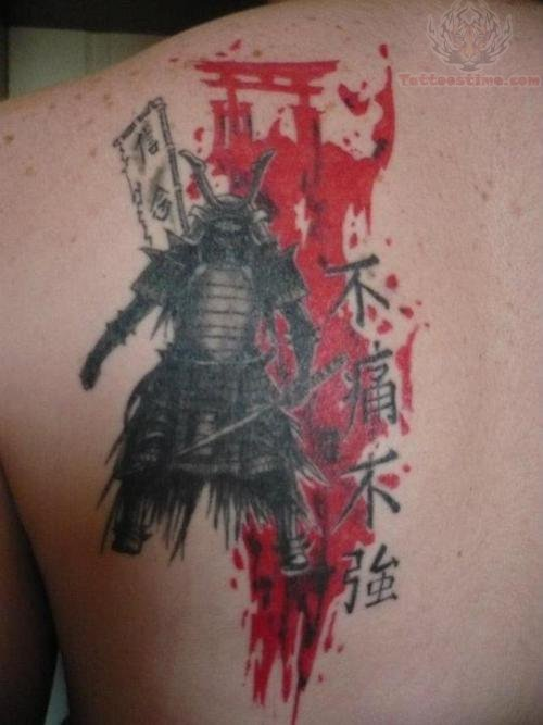 back shoulder samurai tattoo. Black Bedroom Furniture Sets. Home Design Ideas