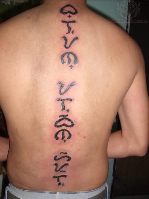 Baybayin Tattoo On Back Body