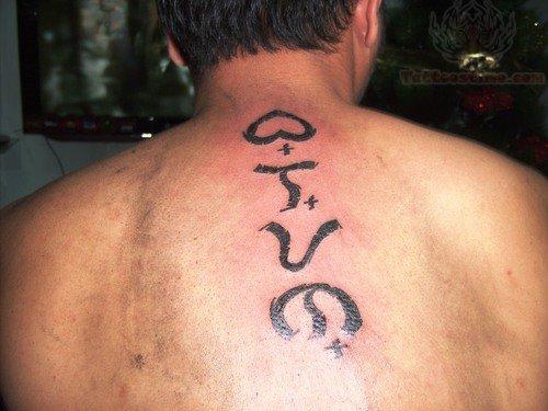 Men With Baybayin Tattoo
