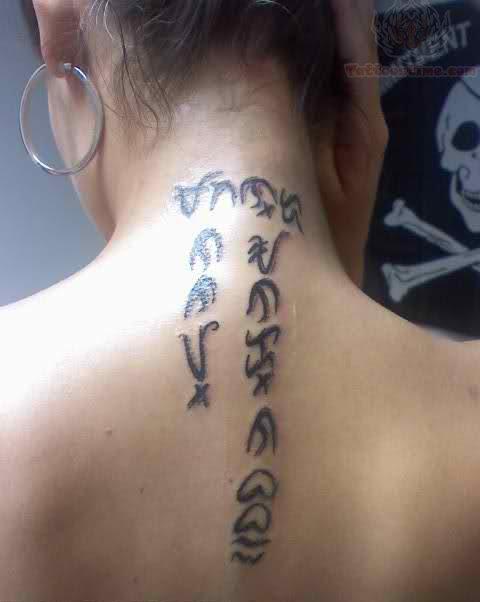 81e83f16c Upperback Alibata Tattoo For Women