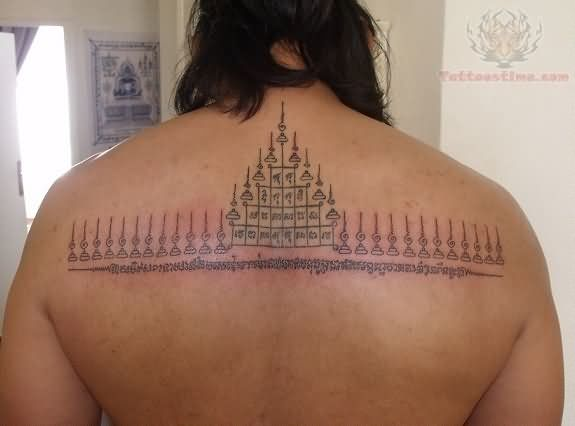 Thai Tattoo On Upperback Back By Lukc Tattooist