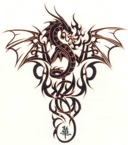 Simple Dragon Tattoo