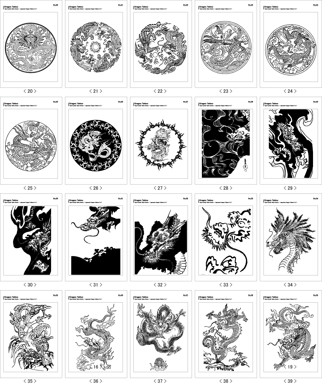 Dragon Tattoo Images Designs