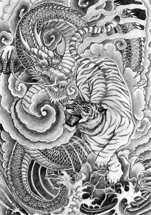 Dragon tattoo ink recall