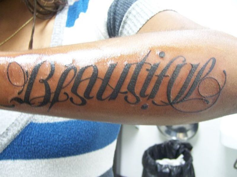 Beautiful Disaster Ambigram Tattoo Designs Images All Disaster Msimages Org