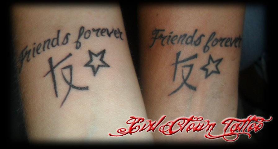 Friends Forever Ambigram Tattoos