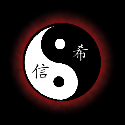 Chinese Symbols And Yin Yang Tattoo Design
