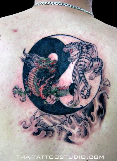 Yin Yang Dragon And Tiger Tattoo On Half Sleeve