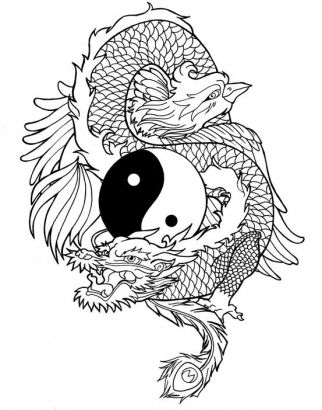 Yin Yang Tattoo Images & Designs