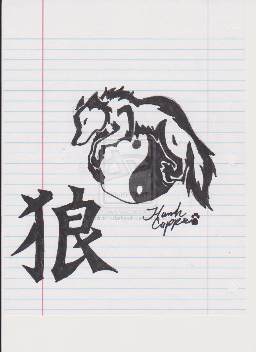 Kanji Symbol And Yin Yang Tattoo Drawing