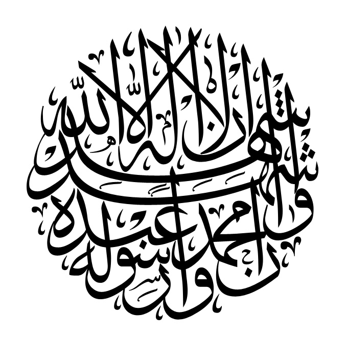 islam and arabic language A list of the most commonly spoken arabic words translated into english includes pronunciations for the top 100 words.
