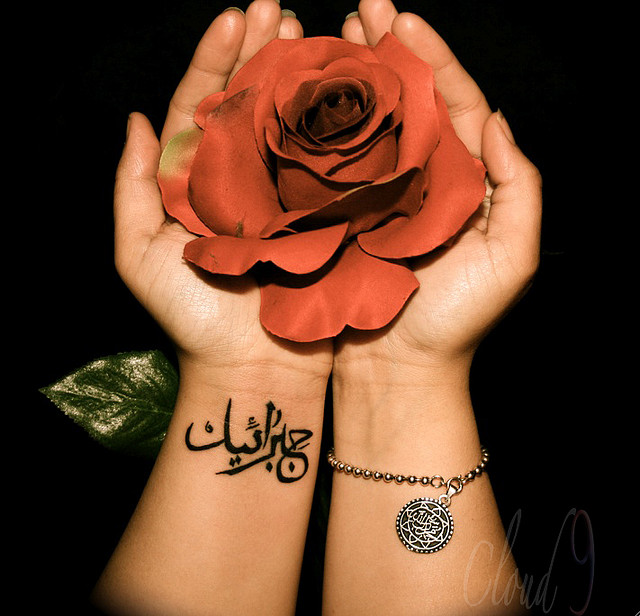 Arabic Tattoo Images & Designs