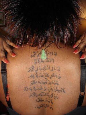 Arabic Tattoo Images Amp Designs