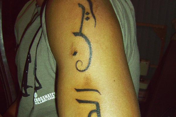 Beautiful left half sleeve arabic tattoo for Beautiful in arabic tattoo