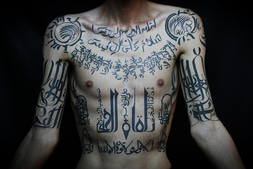 Arabic tattoo images designs for Best moisturizer for tattoo