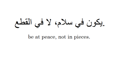 Be At Peace Not In Peace Arabic Tattoo Design