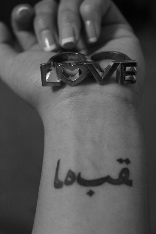 Arabic Tattoo On Wrist