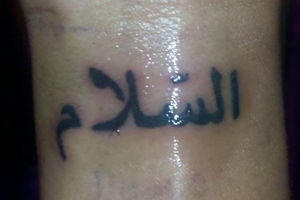 Arabic tattoo images designs for Arabic peace tattoo