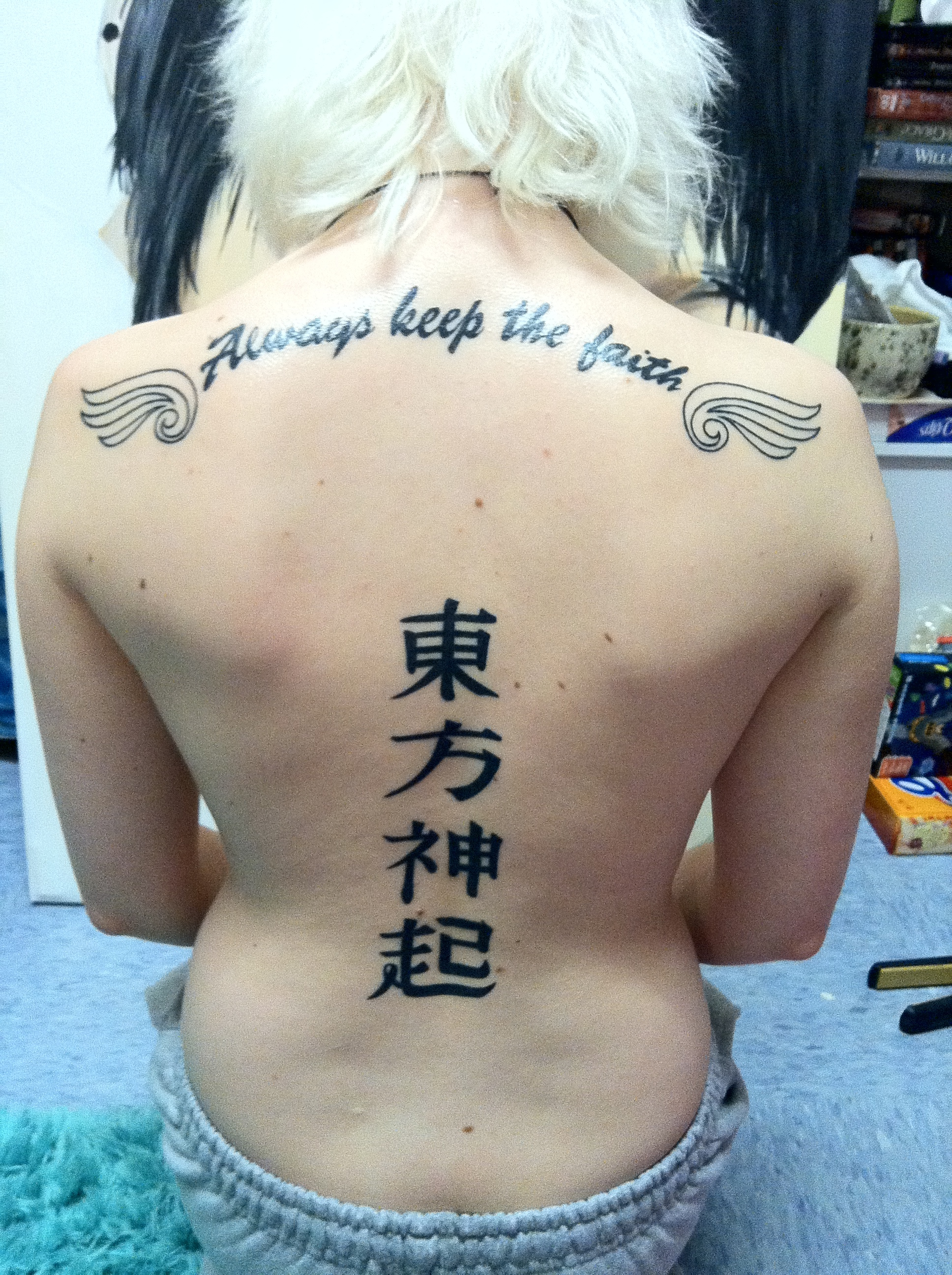 jaejoong tattoo butterfly - photo #34