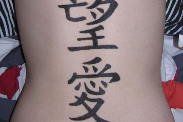 Faith tattoo images designs for Hope symbol tattoos
