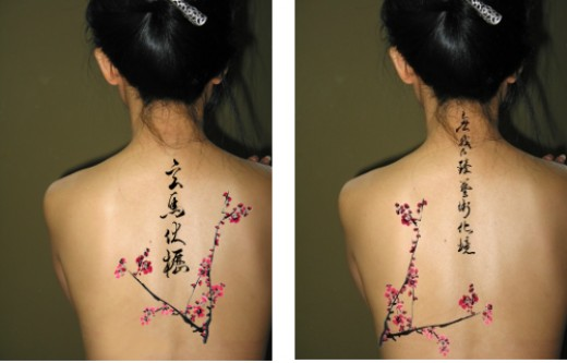 Cherry blossom flowers and chinese symbols feminine tattoo for Chinese cherry blossom tattoo