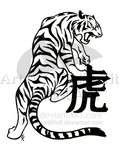 Chinese Symbol And Tiger Tattoo Design