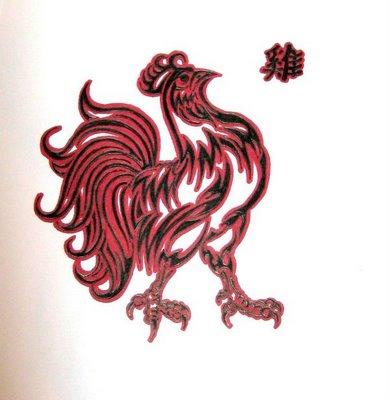 rooster tattoo images designs. Black Bedroom Furniture Sets. Home Design Ideas