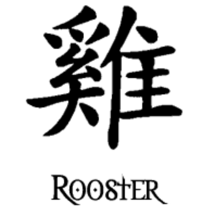 Rooster Tattoo Images Amp Designs