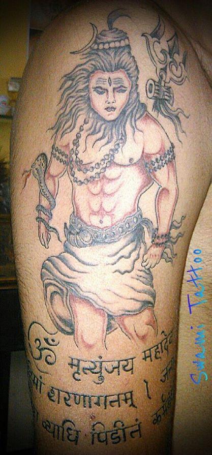 Right Half Sleeve Lord Shiva Tattoo