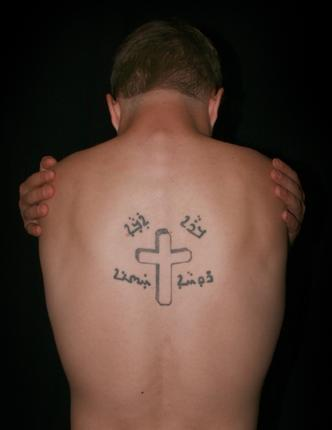 Christian tattoo images designs for Small memorial tattoos
