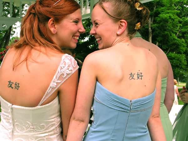Friendship Chinese Symbol Tattoos