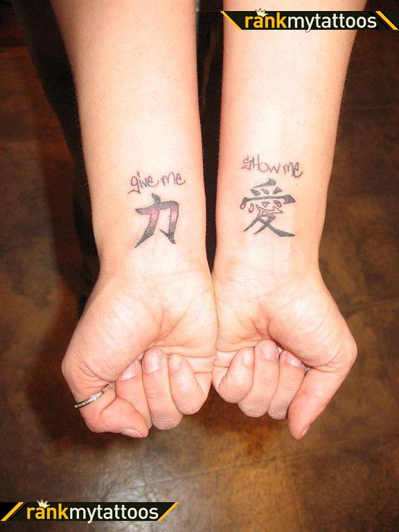Love And Strength Tattoos On Wrists