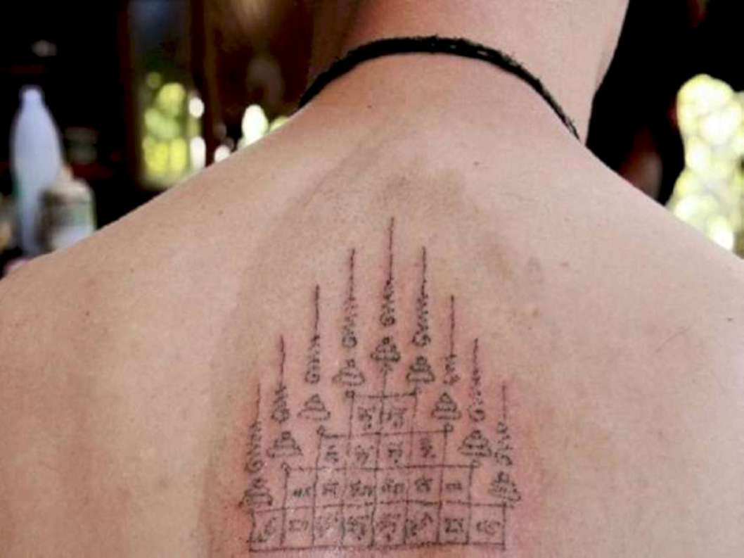 Upperback Buddhist Tattoo