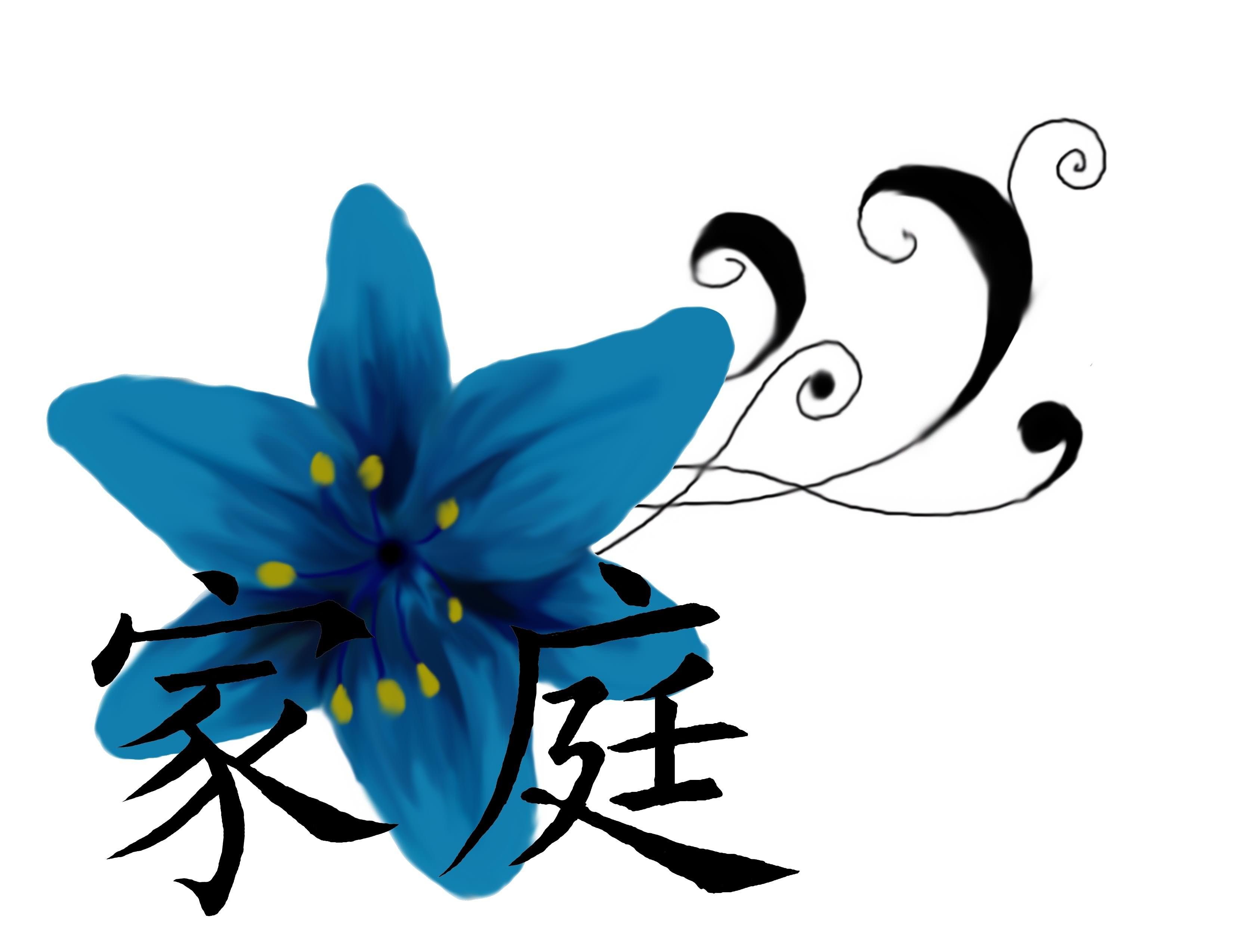 Blue lily flower tattoo design izmirmasajfo