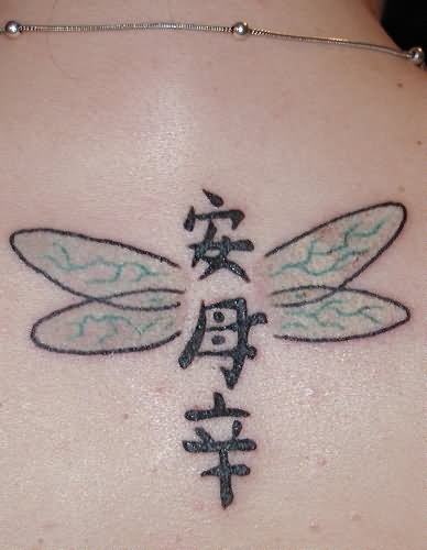 Kanji Symbols Dragonfly Tattoo On Back
