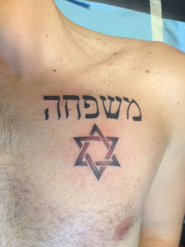 Star And Hebrew Tattoos On Man Chest
