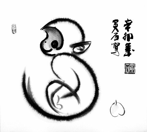 Showthread moreover pass Clipart 17 additionally Simple Monkey Tattoo Design as well Hockey Symbol besides Butterfly Tattoos Meaning. on memorial tattoo
