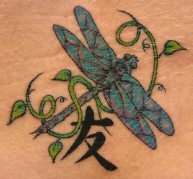 Chinese Symbol Dragonfly Tattoo