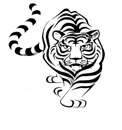 Tiger Tattoo Designs Art